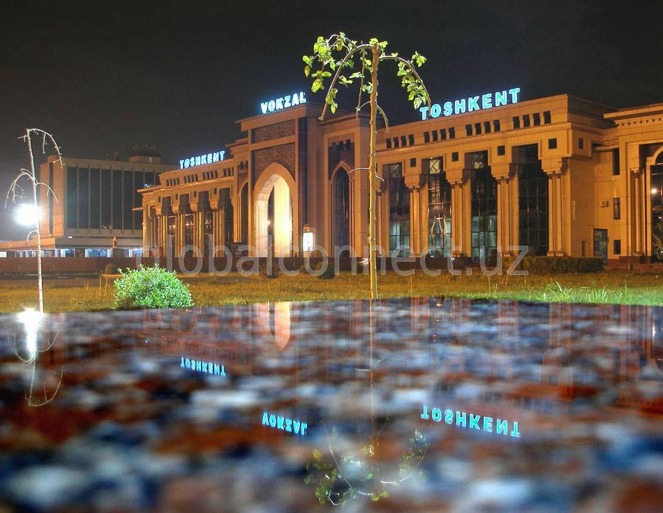 Station Tashkent